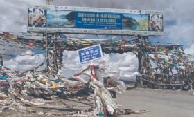 Tibet-lhasa-yamdrok-tso-lake-tour